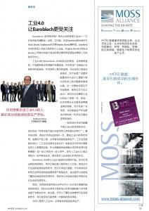 Comunicare il lingua cinese, l'inserzione di Moss